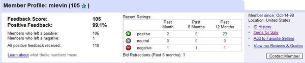Ebay_feedback_2